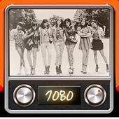 그뤠잇 7080 포크송 라디오(무료음악, 추억의 히트곡) icon