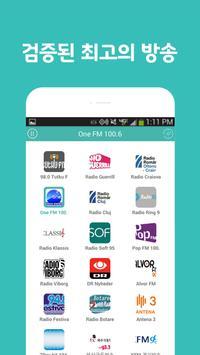 그뤠잇 복음성가 방송(무료음악, 은혜찬양) screenshot 1