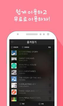 박인희 7080컬렉션 poster