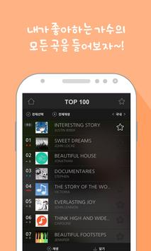 김연자 7080컬렉션 apk screenshot