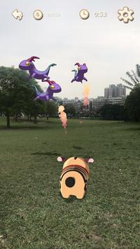 虎爺TigerGod-虎虎出巡中 screenshot 3