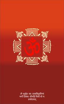 Complete Aarti Sangrah poster