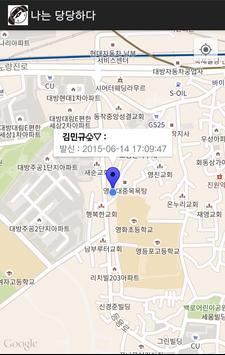 2011255004 김민규 텀프로젝트(나는 당당하다.) poster