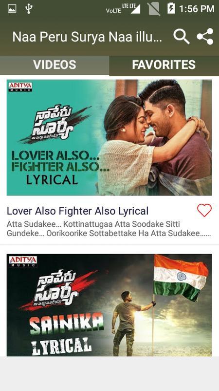 naa peru surya naa illu india video songs download