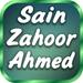 Saein Zahoor Arifana Kalam