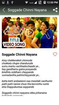 Nagarjuna Hit Songs - Telugu New Songs screenshot 5