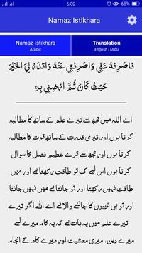 Salat al istikhara dua prayer method apk download free education salat al istikhara dua prayer method apk screenshot thecheapjerseys Image collections