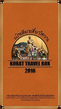Korat Travel Box poster