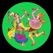 Gujarati Garba Songs 2018 💃 Dandiya Songs icon