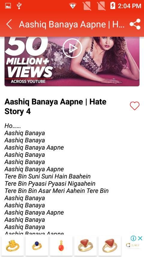 Video songs of Neha Kakkar for Android - APK Download
