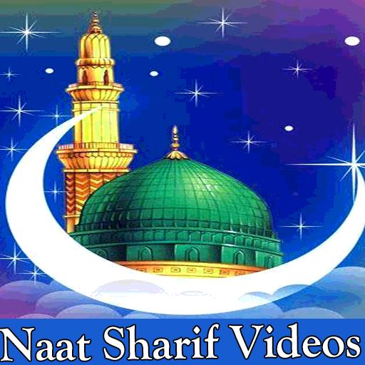 NEW Naat Sharif 2018 HD VIDEO Song App for Android - APK