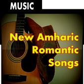 New english romantic songs icon