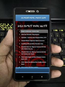 New english romantic songs apk screenshot
