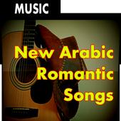 New Arabic Romantic Songs icon