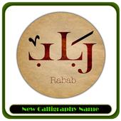 New Calligraphy Name icon