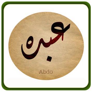 New Calligraphy Name apk screenshot