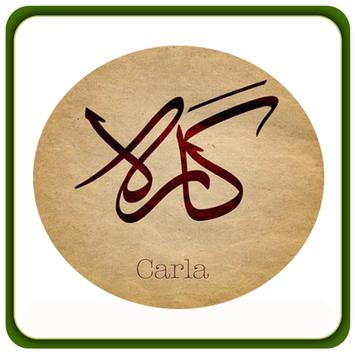 New Calligraphy Name screenshot 4