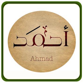 New Calligraphy Name screenshot 6
