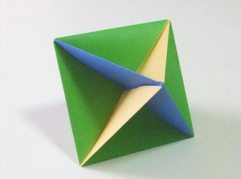 New Simple Origami apk screenshot