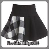 New Skirt Design 2018 icon