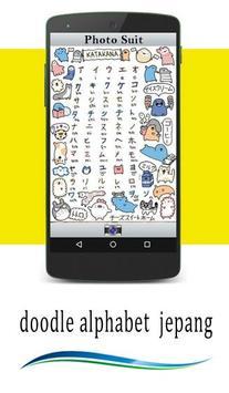 NewdoodlealphabetJapan poster