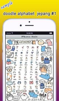 NewdoodlealphabetJapan apk screenshot