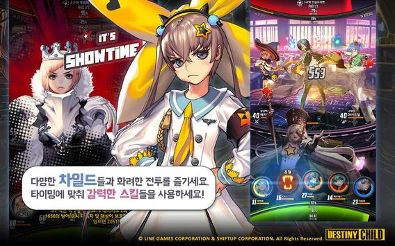 데스티니 차일드 for kakao apk screenshot