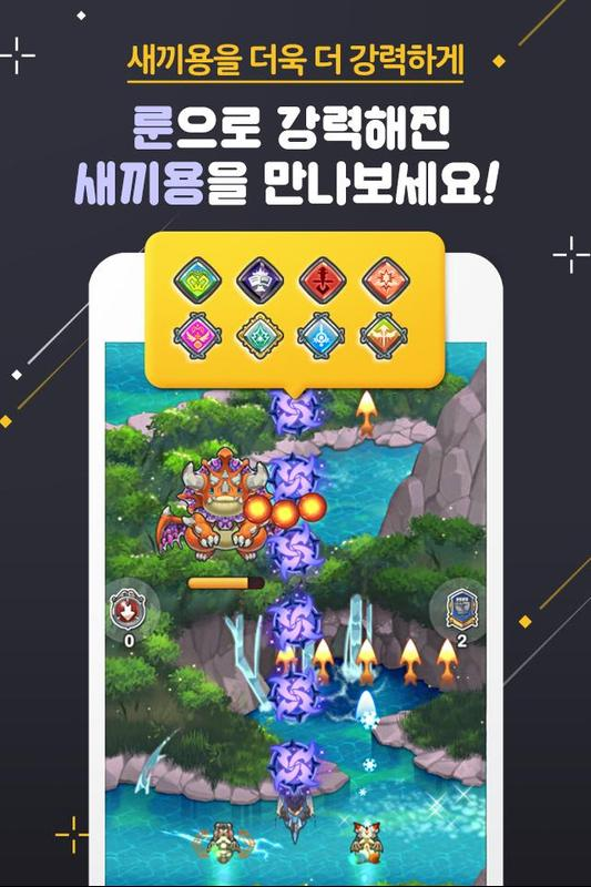 Kakao T on the App Store