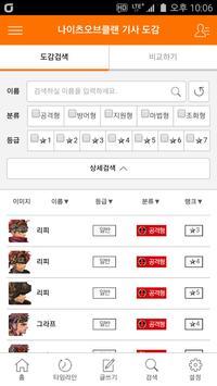 NF Cafe apk screenshot