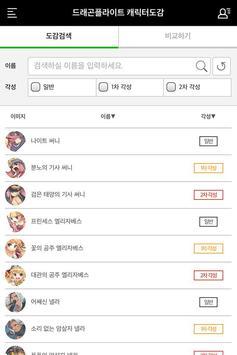 NF Cafe screenshot 3