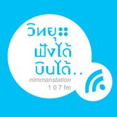 Nimman Station icon