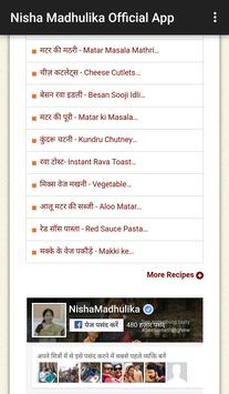 Nisha Madhulika Indian Food Recipes in Hindi apk screenshot