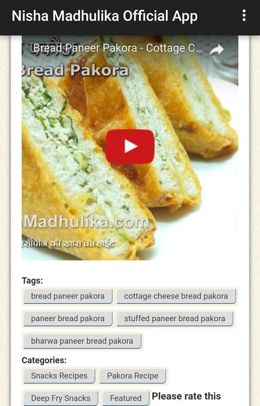 Nisha madhulika indian food recipes in hindi descarga apk gratis nisha madhulika indian food recipes in hindi captura de pantalla de la apk forumfinder Gallery