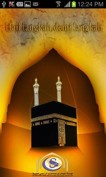 Haji langkah demi langkah poster