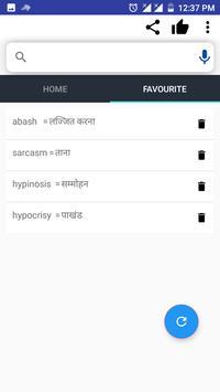Hindi Dictionary poster