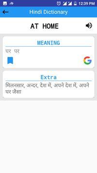 Hindi Dictionary apk screenshot