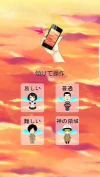 神聖パタってちゃん poster