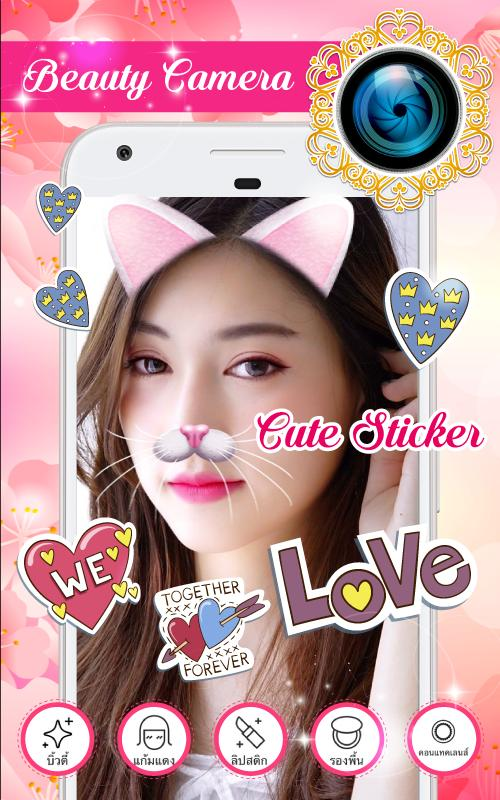 Selfie Beauty Camera Makeup for Android - APK Download