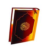 Noor e Quran icon