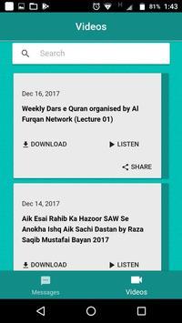 Noor e Quran apk screenshot