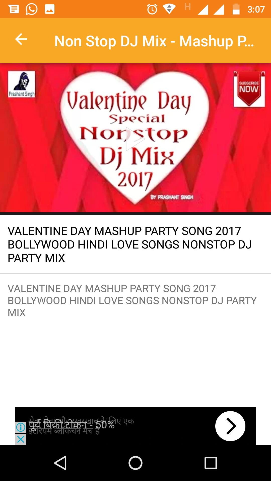 Non Stop DJ Mix - Mashup Party Songs Videos for Android