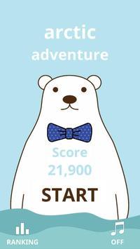 ArcticAdventure poster