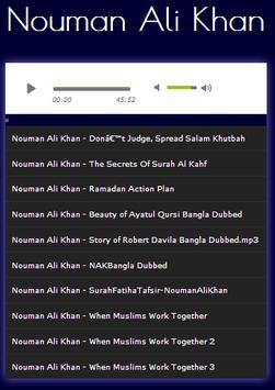 Nouman Ali Khan apk screenshot