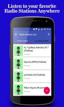 Radio Greece Live poster