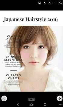Japanese Hairstyle screenshot 1