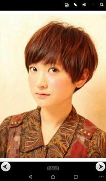 Japanese Hairstyle screenshot 2