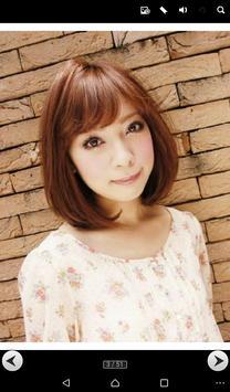Japanese Hairstyle screenshot 3