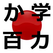 Obenkyo icon