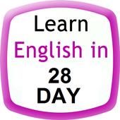 English Speaking Course Offline icon
