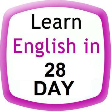 English Speaking Course Offline poster